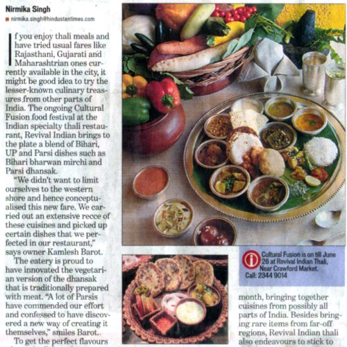 Revival-Indian-Thali-Fusing-Kitchens-in-Hindustan-Times,-24th-June-2011