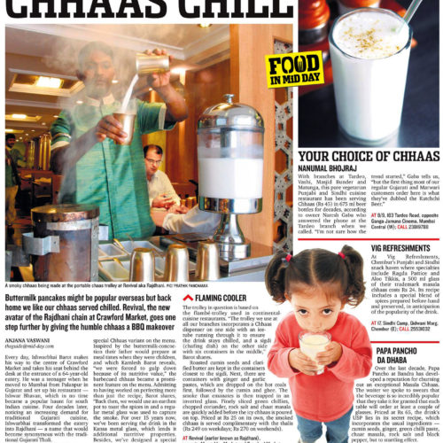 midday-chhaas-chill-RIT-article-21